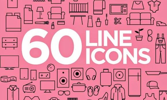 Пак 60 бесплатных иконок