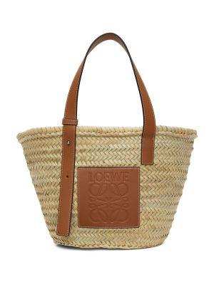 Classic Raffia Basket Bag