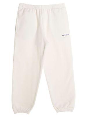 Kids Chalky White Sweatpants