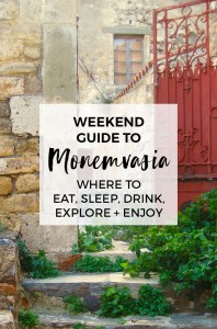 The Weekend Guide to Monemvasia :: Greece :: Travel Guide