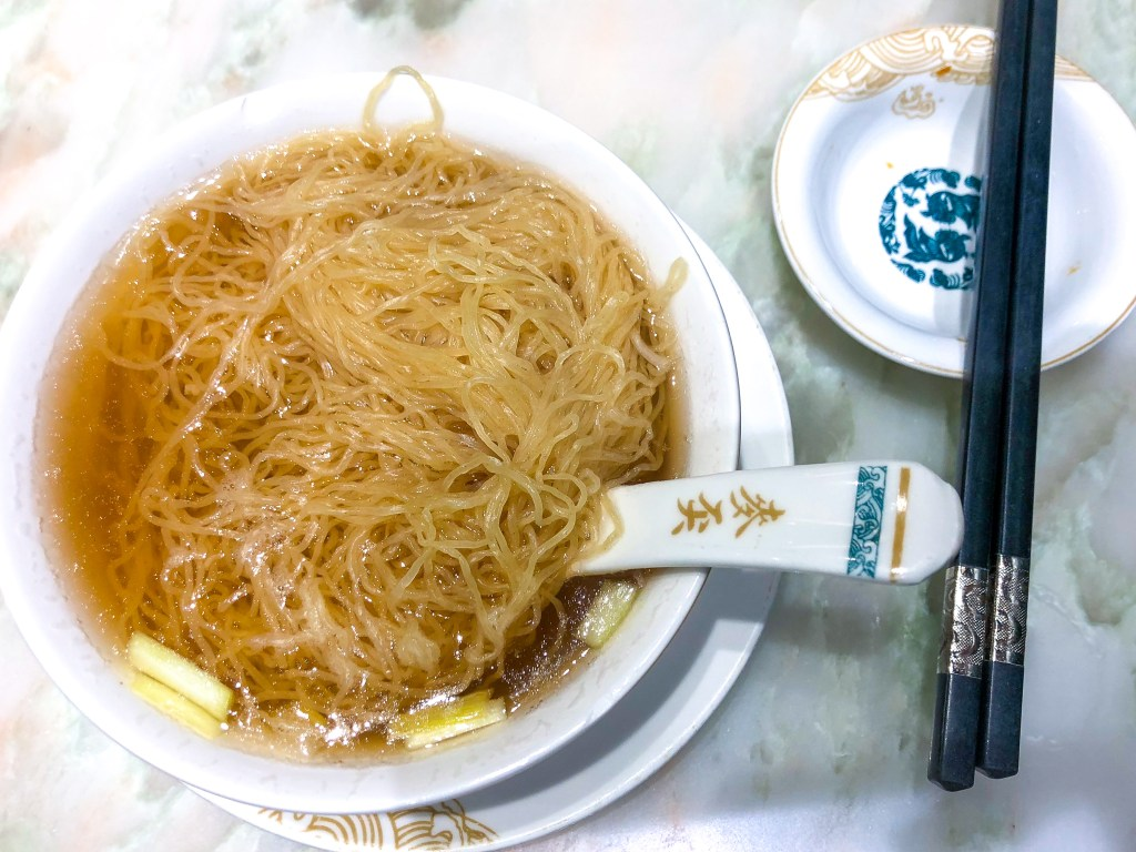 7 Things to Eat in Hong Kong - Wonton Noodle Soup at Mak's Noodle | TheWeekendJetsetter.com