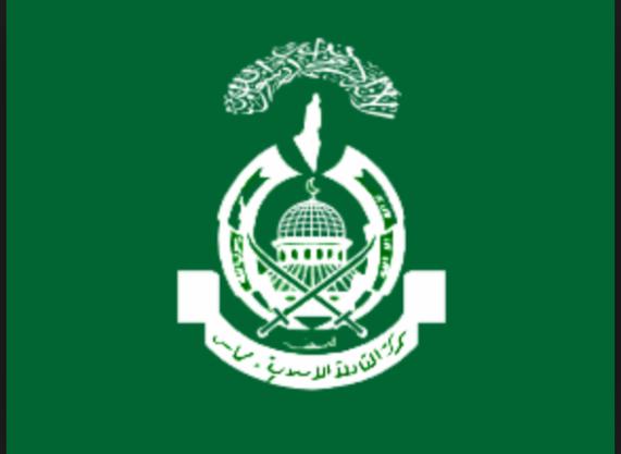 Hamas flag.