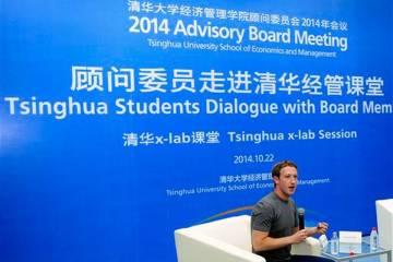 mark zuckerberg speaking chinese