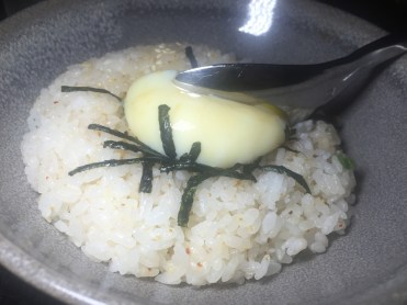 BAZI RICE togarashi, poached egg