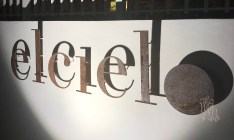 ElCielo
