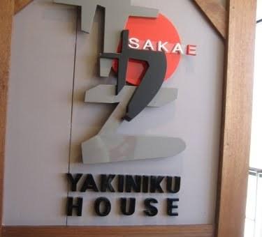 Sakae Yakiniku House, Eastwood