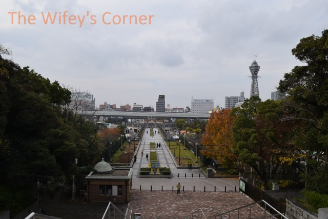 View of Tsutenkaku Tower from Keitakuen Garden