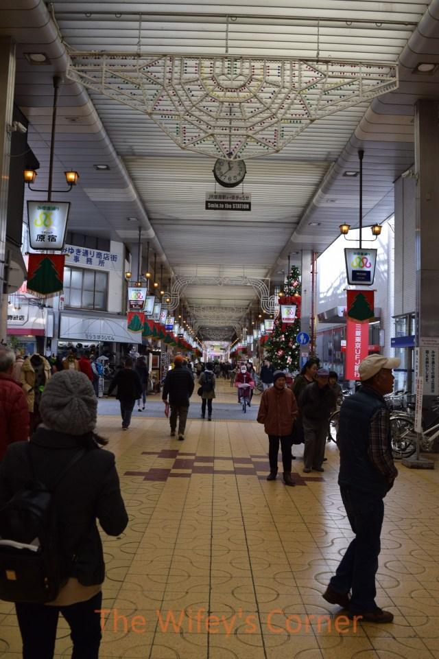 shopping arcade Himeji