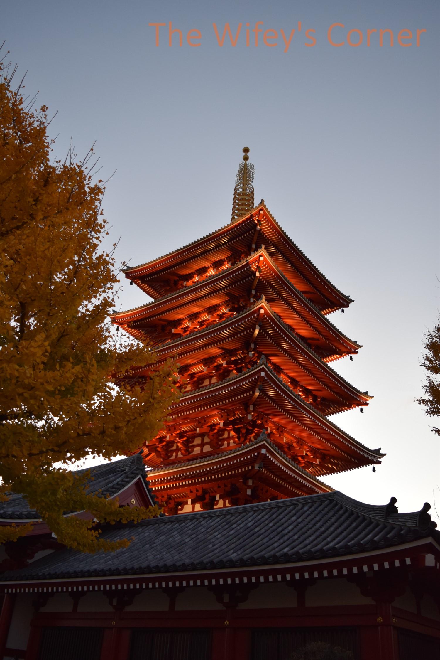 2017 Japan Trip - Day 11