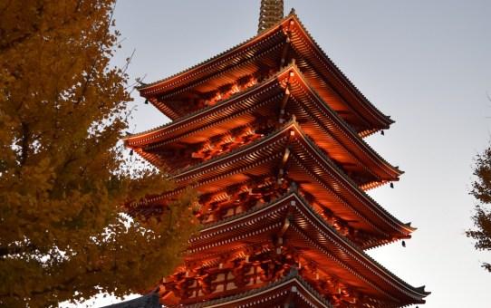 2017 Japan Trip – Day 11