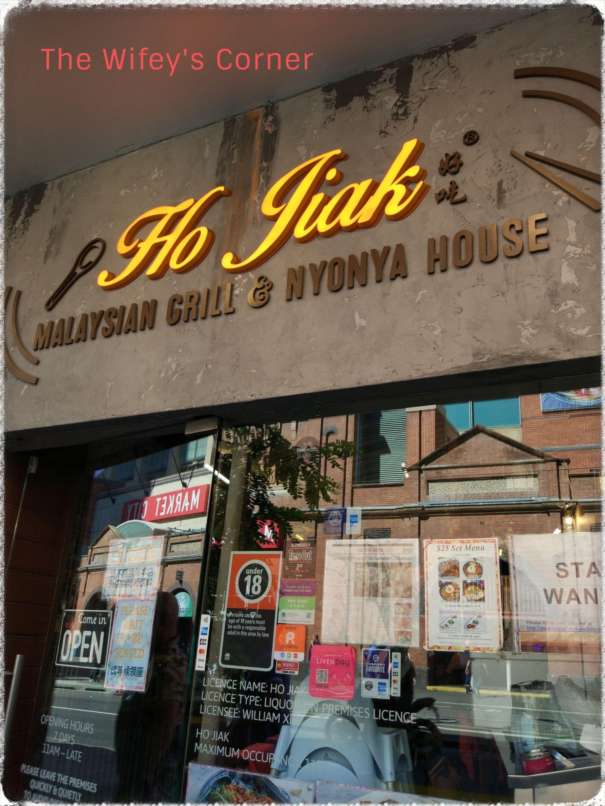 Ho Jiak Sydney, Haymarket