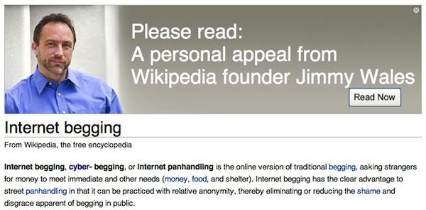 wiki-fundraiser-begging-600