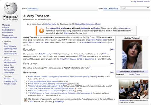 Audrey Tomason Wikipedia article