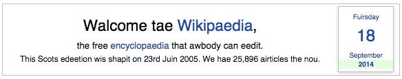 Scots Wikipedia