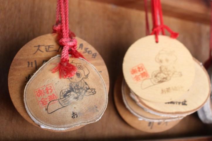 Okiku ema boards at Juunisho-jinja