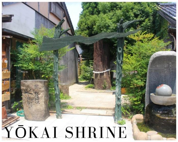 Mizuki shigeru Road yōkai shrine