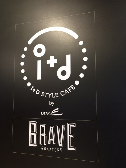 I+D style cafe by Brave Roasters