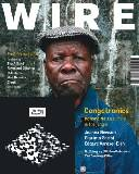 Image: The Wire #314 April 2010