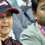 Sushma Swaraj and Lalit Modi at a cricket match in 2010. Credit: PTI Photo