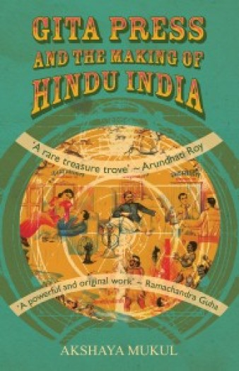 gita-press-and-the-making-of-hindu-india-original-imae994wgvkp8cbk
