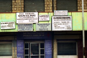 Medical specialists in Bangalore. Credit: ryanready/Flickr, CC BY 2.0