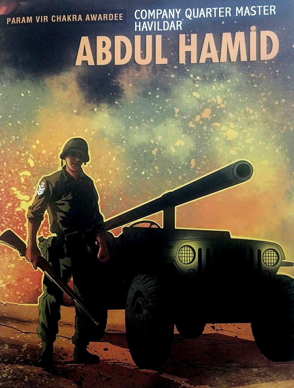 CQMH Abdul Hamid