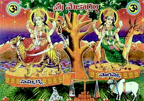 Sammakka Sarakka as portrayed in recent times. Credit: Aravind Devunuru