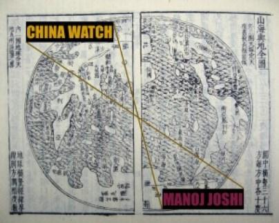 Sancai_Tuhui_World_Map
