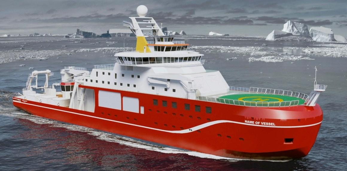 Not Boaty McBoatface? Credit: EPA/NERC/AAP