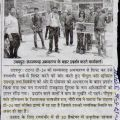 A newspaper clipping showing a report on a local campaign to save Ustad the tiger. Source: Rukmini Sekhar