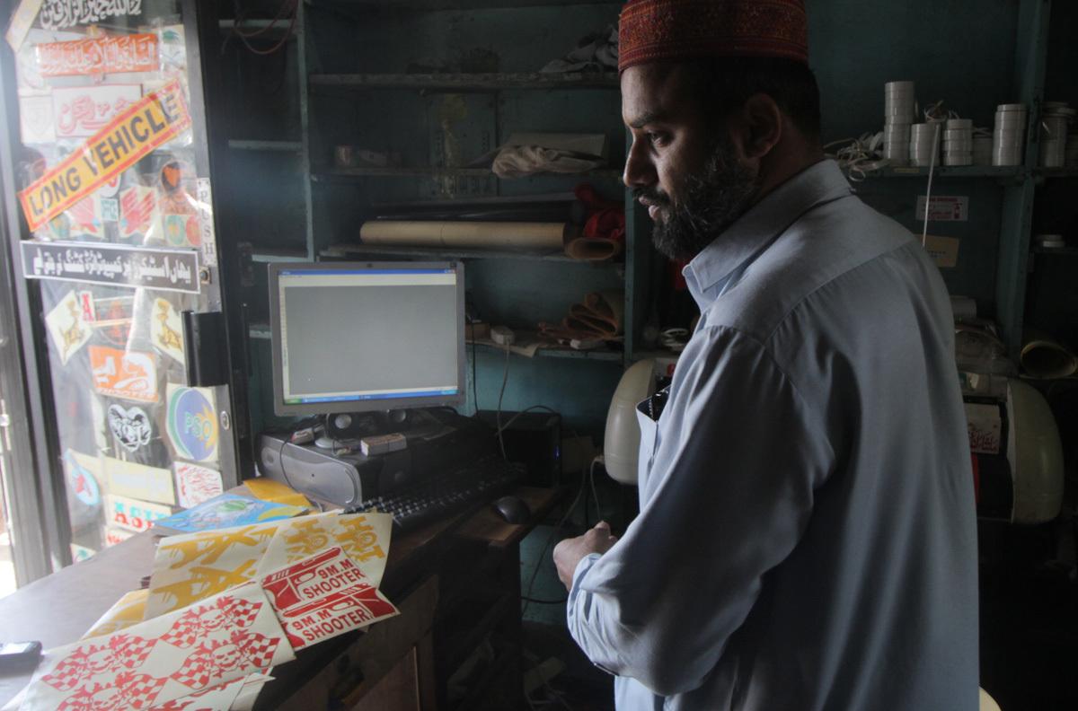 Asif Awan's chamak patti printing shop in Garden East area, Karachi