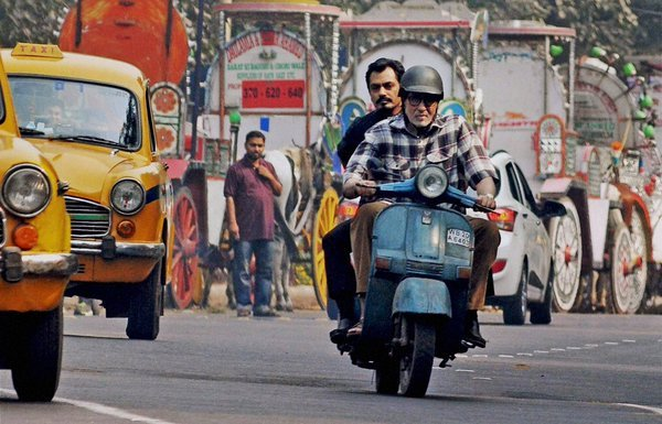 A still from Te3n.