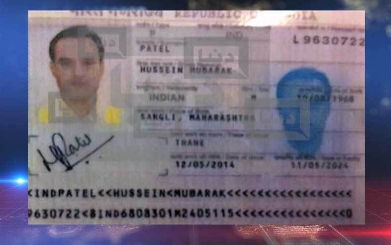 Pakistani media released an image of what it said was the Yadav's Iranian visa.
