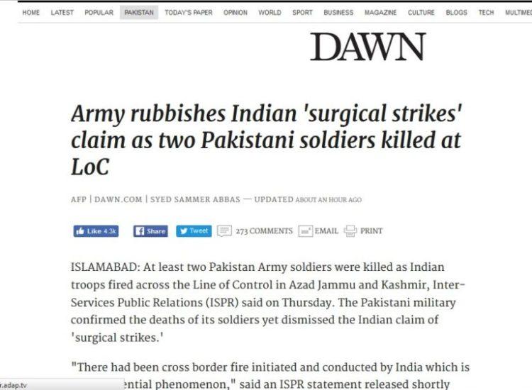 Screenshot of The Dawn's report