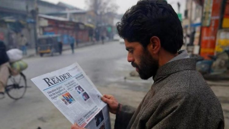 The ban on the Kashmir Reader was lifted after three months. Credit: Cresent Law/Facebook
