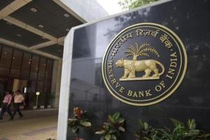 Office of the Reserve Bank of India. Credit: PTI