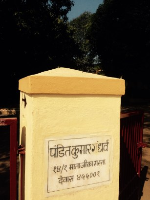 The entrance of Bhanukul, named after Kumar Gandharva's first wife Bhanumati. Credit: Nikhil Inamdar