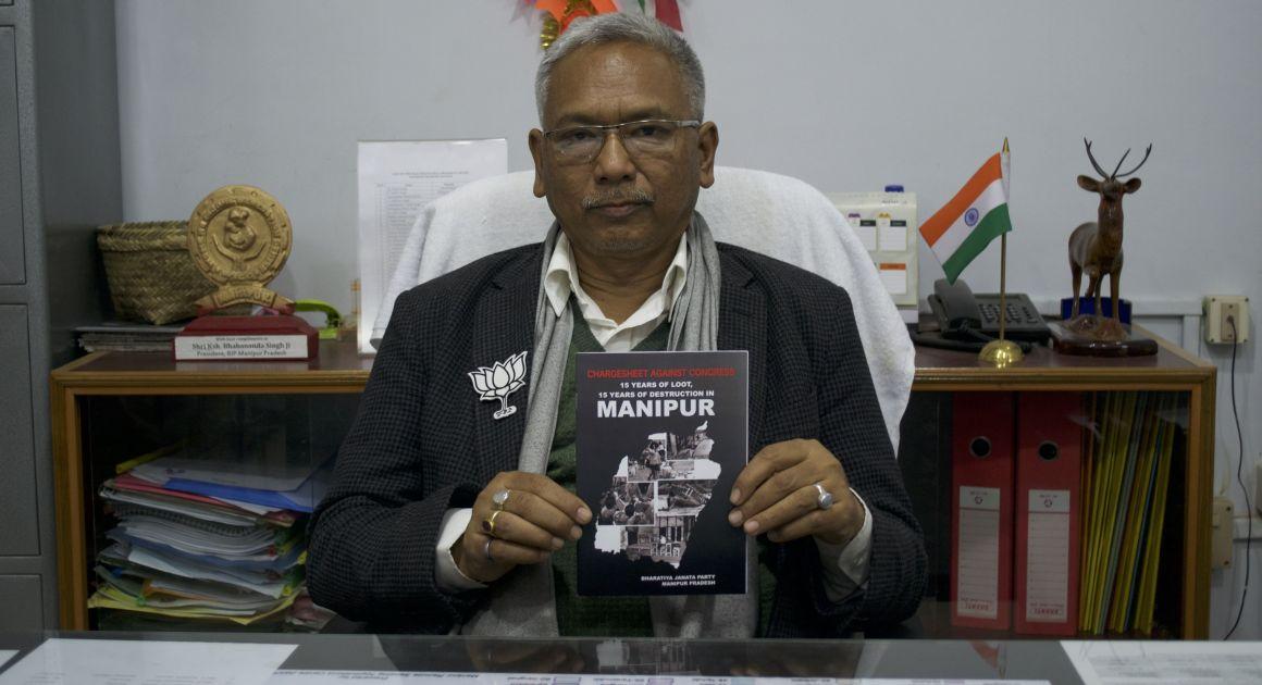 Manipur BJP president K. Bhabananda Singh. Credit: Amanat Khullar
