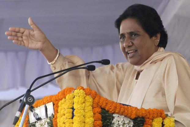 File photo of Mayawati. Credit: Reuters