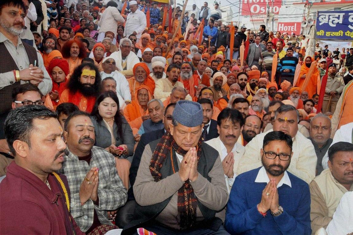 File photo: Harish Rawat at the Kumbh Mela. Credit: PTI