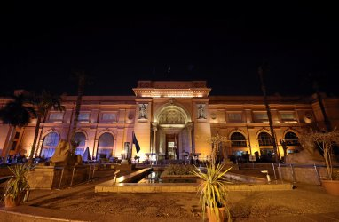 General view of the Egyptian Museum in Tahrir Square in downtown Cairo, Egypt, March 16, 2017. Credit: Mohamed Abd El Ghany/Reuters