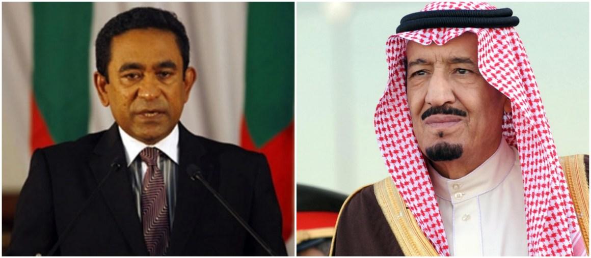 Maldivian President Abdulla Yameen and Saudi King Salman Bin Abdulaziz. Credit: Reuters