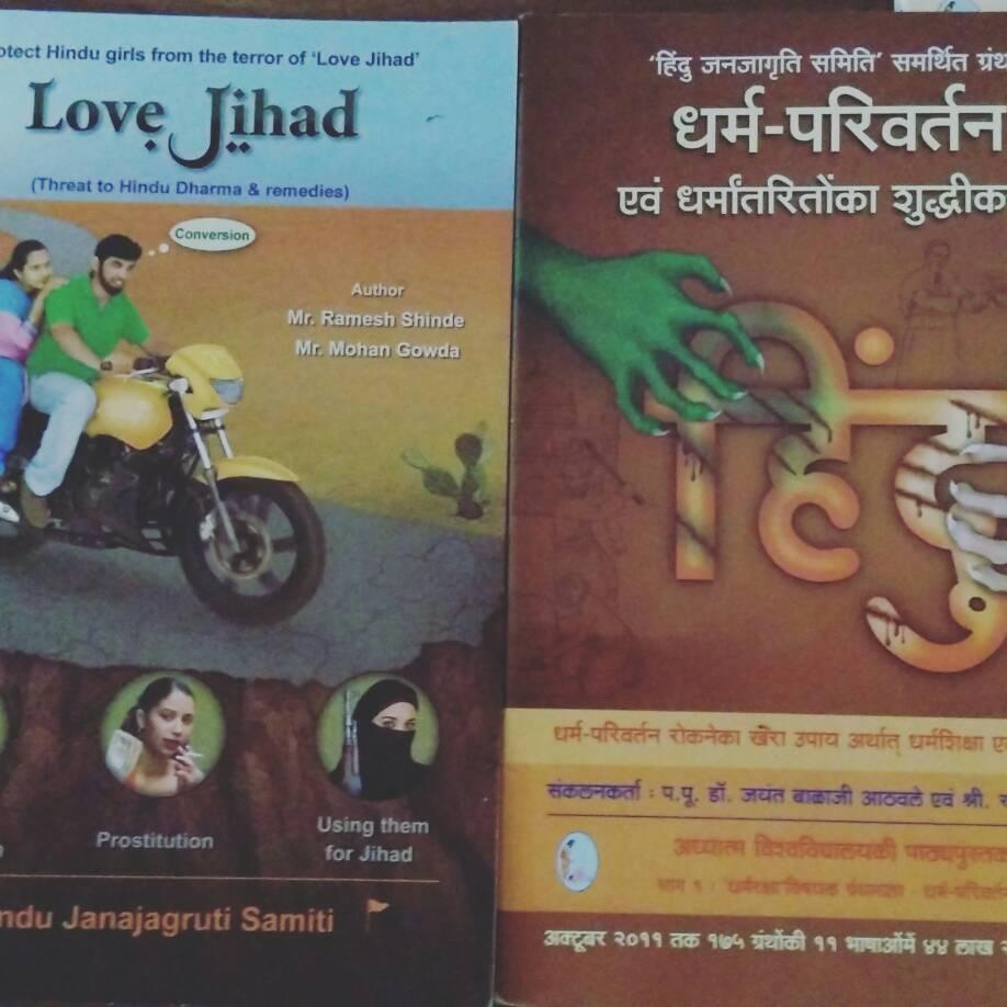 Sanstha publications. Credit: Sneha Vakharia