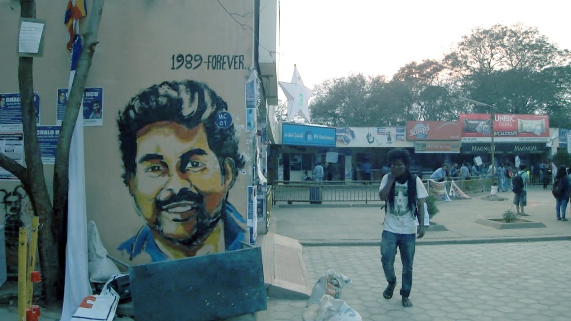 A painting of Rohith Vemula in a still from <em>The Unbearable Lightness of Being</em>