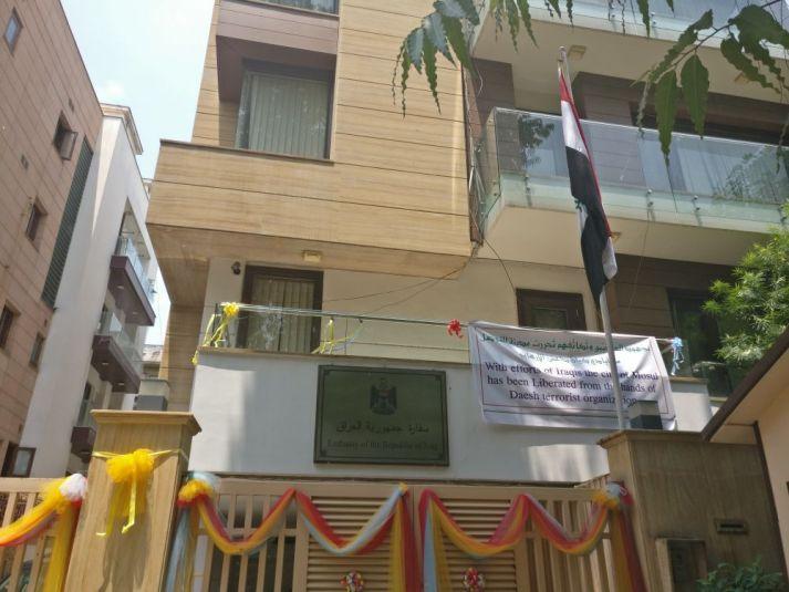 Iraqi embassy in New Delhi. Credit: Devirupa Mitra/The Wire