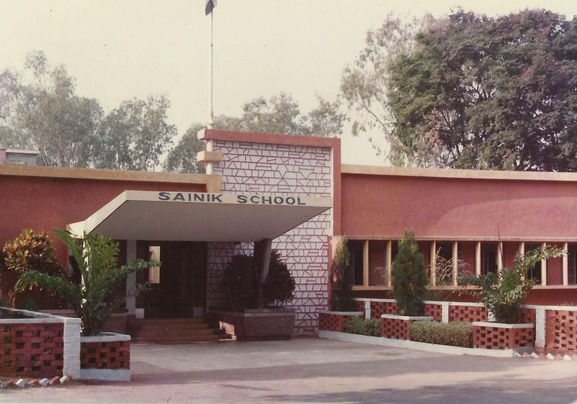 The Sainik School in Purulia. Credit: Wikimedia Commons