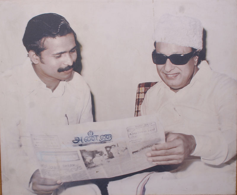 M.G. Ramachandran with C. Ponnaiyan, one of the founding members of Anna Dravida Munnetra Kazhagam. Credit: Wikimedia Commons