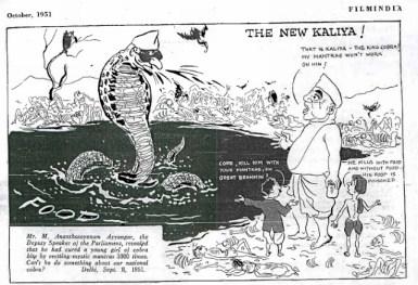 cartoon filmindian 1951.png