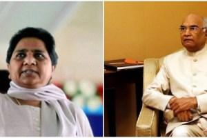 Left: Mayawati. Right: President Ram Nath Kovind. Credit: PTI