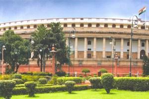 File Photo: Parliament of India. Credit: parliamentofindia.nic.in